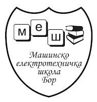 МЕШ Бор - упис 2020/2021.